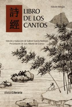 El libro de los cantos de Varios autores