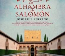 La Alhambra de Salomón de José Luis Serrano