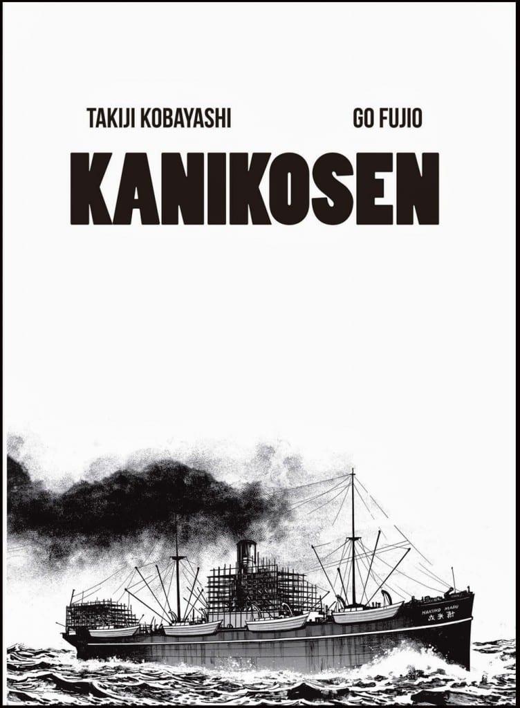 Kanikosen de Takiji Kobayashi. Ilustrado por Go Fujio