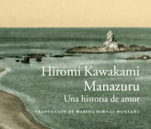 Manazuru de Hiromi Kawakami