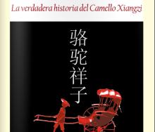 La verdadera historia del Camello Xiangzi de Lao She
