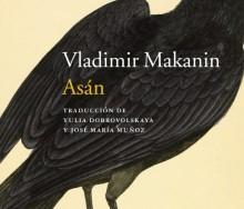Asán de  Vladimir Makanin