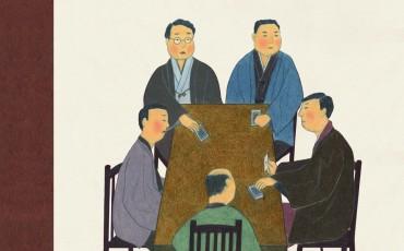 El Club de los Gourmets de  Junichiro Tanizaki