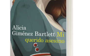 """Alicia Giménez Bartlett y Petra Delicado cumplen diez casos con """"Mi querido asesino en serie""""  ¡20 años en en mundo del crimen!"""