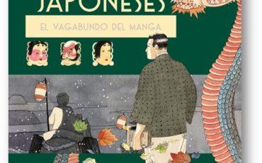 Novedad: EL VAGABUNDO DEL MANGA (CUADERNOS JAPONESES II), de Igort, mañana a la venta