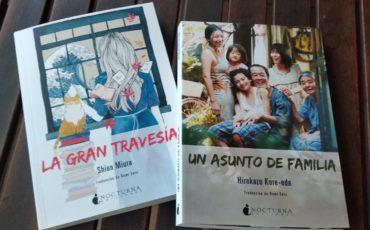 Dos fenomenales títulos japoneses de Nocturna Ediciones