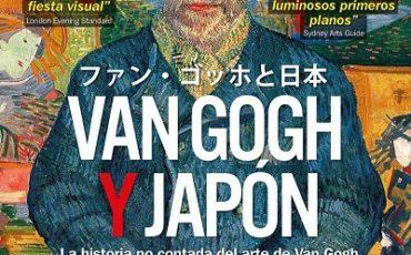"""""""VAN GOGH Y JAPÓN"""" SE ESTRENARÁ EN CINES EL 18 DE NOVIEMBRE POR TIEMPO LIMITADO"""