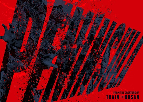 "A CONTRACORRIENTE FILMS ESTRENARÁ ""TRAIN TO BUSAN 2: PENINSULA"""