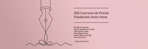 Más de mil obras optan al Concurso de Poesía de la Fundación Jesús Serra, del Grupo Catalana Occ idente.