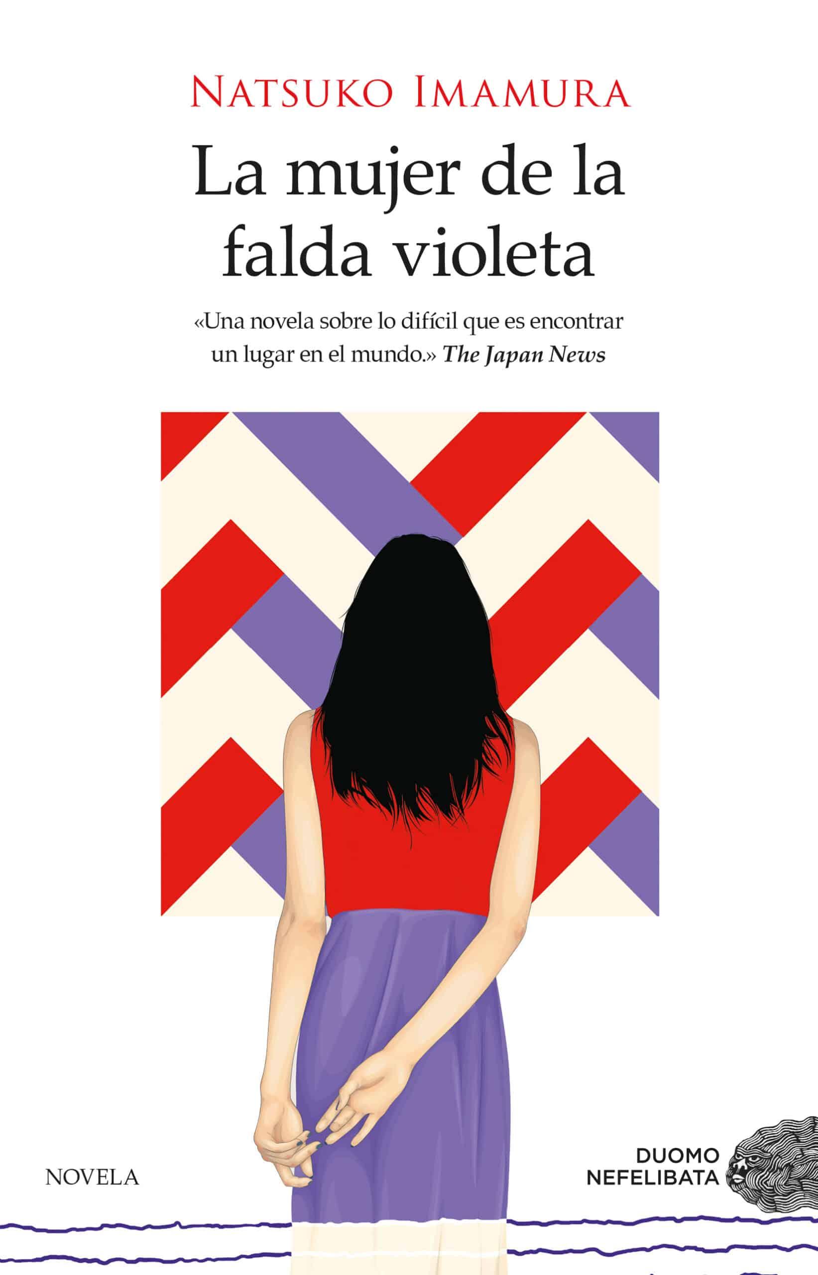 'LA MUJER DE LA FALDA VIOLETA', de Natsuko Imamura